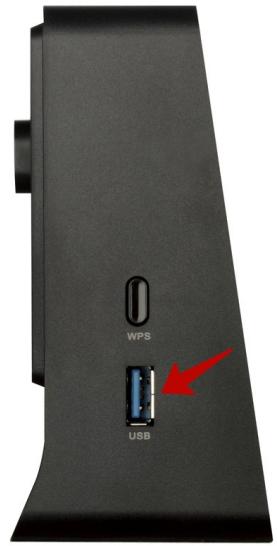 USB порт для подключения флеш-модема