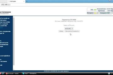Настройка Sagemcom Fast 2804