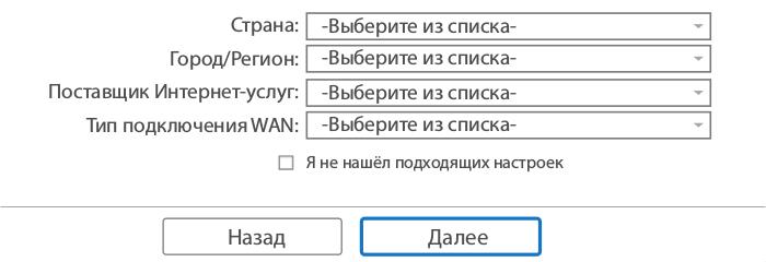 TL-WR841ND_в