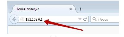 Адрес web-интерфейса
