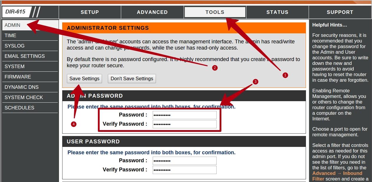 Страничка с изменением базового пароля администратора