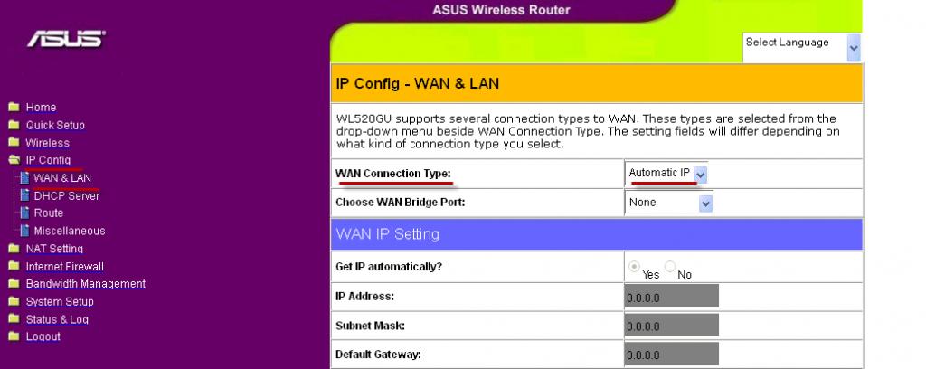 IP конфигурация